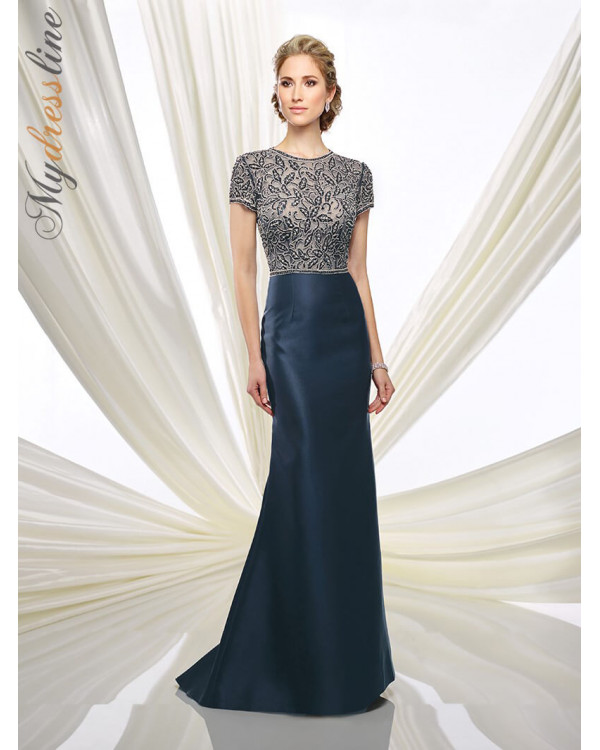 Dresses For Special Occasions Canada: Ivonne D 216D45 Dress