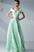 MNM Couture G0622 - MNM Couture Long Dresses