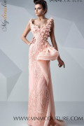 MNM Couture G0654 - MNM Couture Long Dresses